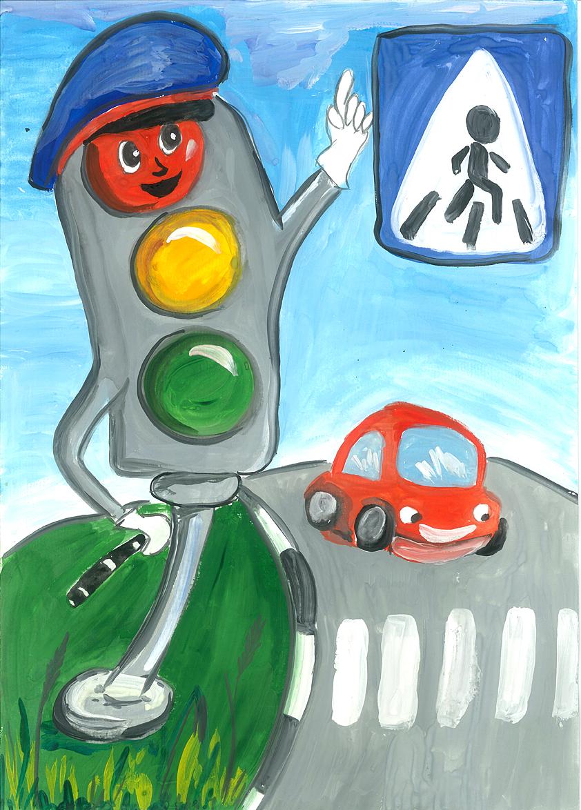 Картинка на тему дорожные движение